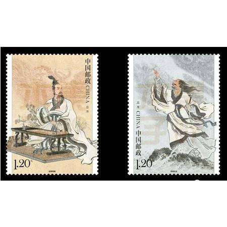 2018-15 伟大爱国诗人屈原 邮票 1套2枚 拍多发大块