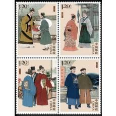 2018-17《清正廉洁(一)》特种邮票套票 1套4枚  818活动促销