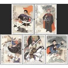 2018-19《近代民族英雄》邮票套票5枚