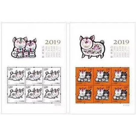 2019-1《己亥年》猪年邮票版式二四轮生肖猪邮票小版张 正品