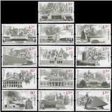 2015-20 抗战胜利七十周年邮票 散票 图案随机发