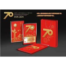 建国纪七十周年纪念币  人.民币发行纪念钞套装纪念册 一钞一币册