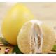 [盐亭邮政]乡村振兴·精准扶贫 林山·嫘乡蜜柚,2红2白四枚超值装(约5.5㎏),包邮仅售19.8元