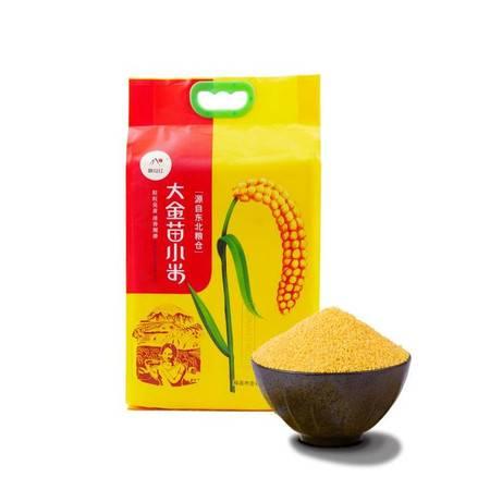 靠山红 大金苗小米2.5千克 粒粒亮黄 清香顺滑