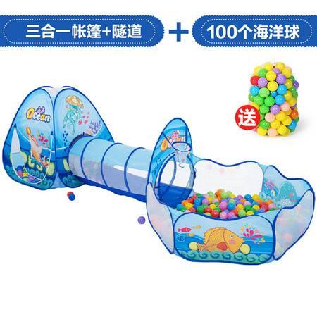 欧培/OPEN BABY儿童帐篷游戏屋隧道玩具爬行筒小帐篷房子室内户外家用