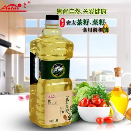 1.8L食用调和油
