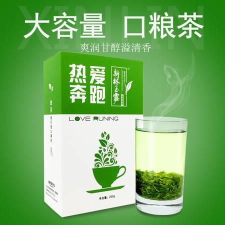 2020新茶 绿茶 蒸青绿茶 新林玉露 雨前茶 一级绿茶 汤色绿 250g