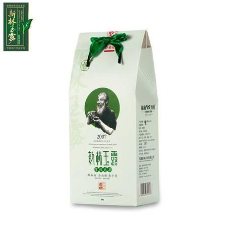 2020新茶茶叶 绿茶 信阳毛尖高山茶 新林玉露  明前茶 200g