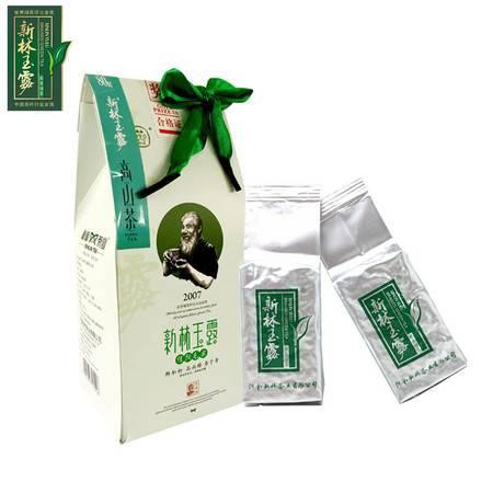 绿茶茶叶 2020新茶高山茶信阳毛尖新林玉露雨前茶 80g