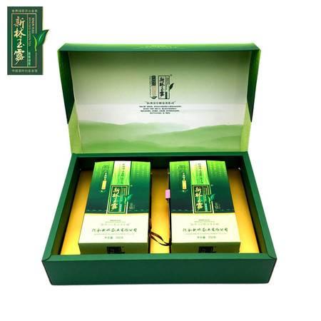 绿茶2020新茶 上市信阳茶 新林玉露 蒸青绿茶 500g 信阳毛尖礼盒装