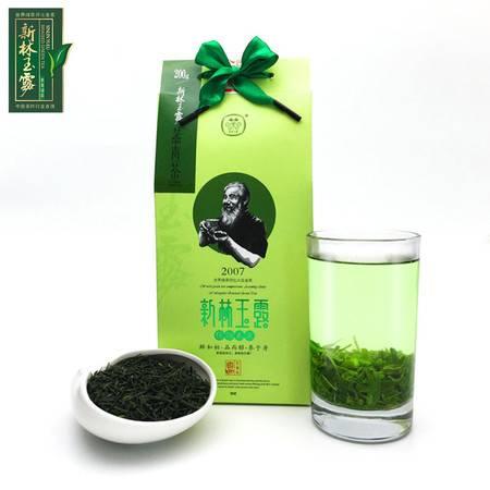 2021新茶 绿茶 新林玉露 蒸青绿茶 信阳高山茶叶 200g