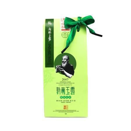 2021新茶 绿茶 新林玉露 蒸青茶 信阳高山茶叶 80g
