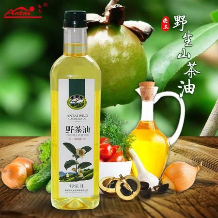 安太 食用油 山茶油 大别山特产  油茶籽油 1000ml