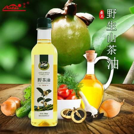山茶油安太 食用油 大别山特产 油茶籽油 压榨一级 500ml