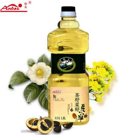 食用油 茶油 安太山茶油 菜籽食用油调和油 压榨一级 1800ml