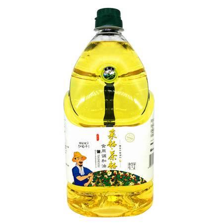 邮政助农 安太 茶籽菜籽调和油4.5L家庭装