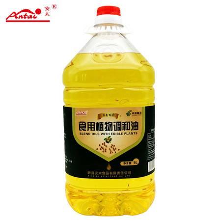 安太 茶籽菜籽调和油5L家庭装