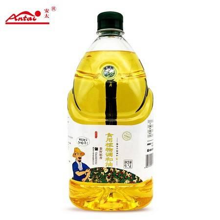 安太 4.5L调和油 桶装 山茶菜籽调和油
