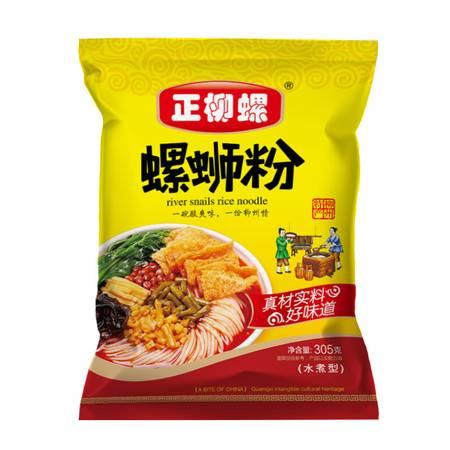 柳州正宗螺蛳粉包邮广西特产螺丝粉螺狮粉速食米线方便酸辣粉5包