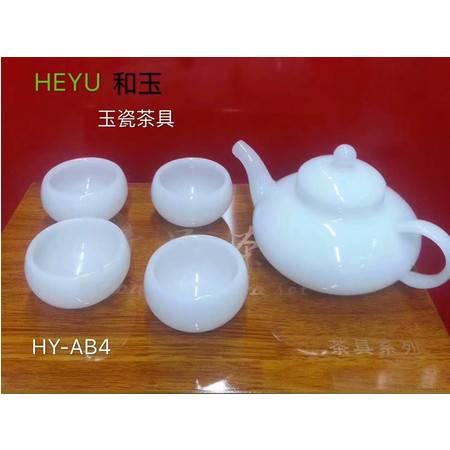 茶具套装琉璃茶壶茶碗茶叶罐和玉家用简约功夫茶具礼盒装