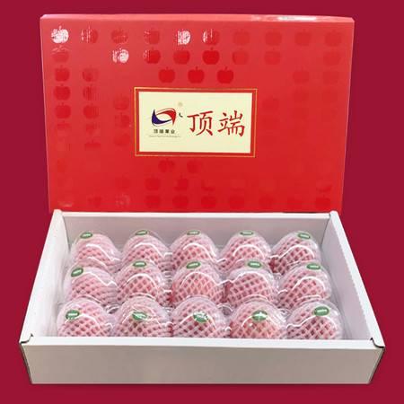顶端果业陕西洛川苹果15枚75#红富士苹果水果苹果礼盒装
