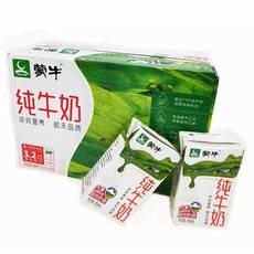 内江生活馆-永利乡鹰-正品小纯牛奶高钙早餐牛奶250ml*16盒/提5月多省包邮
