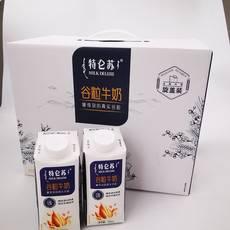 四川内江永利乡鹰特仑苏谷粒牛奶250mlX10盒7月包邮