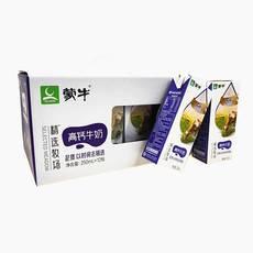 内江生活馆-永利乡鹰 2020年11月精选牧场高钙牛奶250mLx12盒 39.9