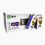 内江生活馆-永利乡鹰-2019年11月新货精选牧场高钙牛奶250mLx12盒新款早餐奶