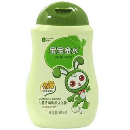 【达州邮政】宝宝金水300ml儿童倍护洗发露(橄榄+蜂蜜)