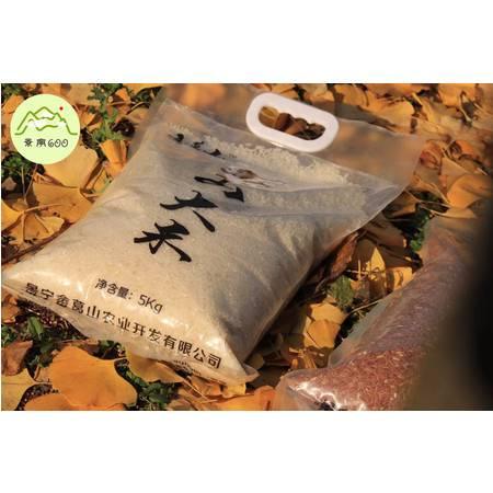 【精品农品】畲.葛山 精品大米(10斤装)