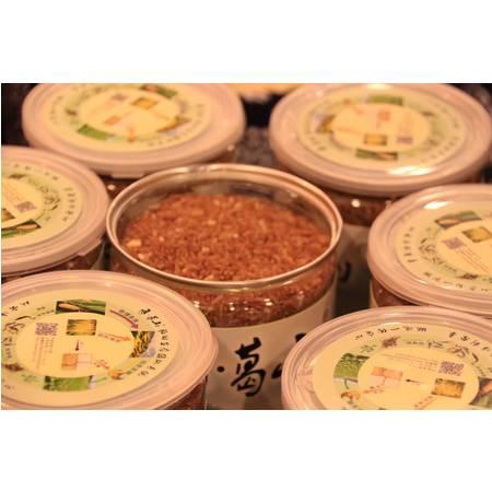 【精品农品】畲.葛山 红米2罐装 2斤/罐