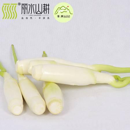 【丽水振兴馆】景宁600 冷水雪茭 高山茭白 2kg装 包邮