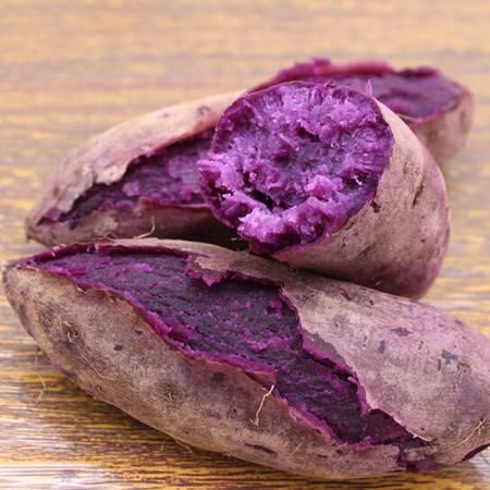 【领券立减12元】紫薯5斤/9斤包邮 现摘小地瓜小番薯 紫心番薯新鲜蔬果