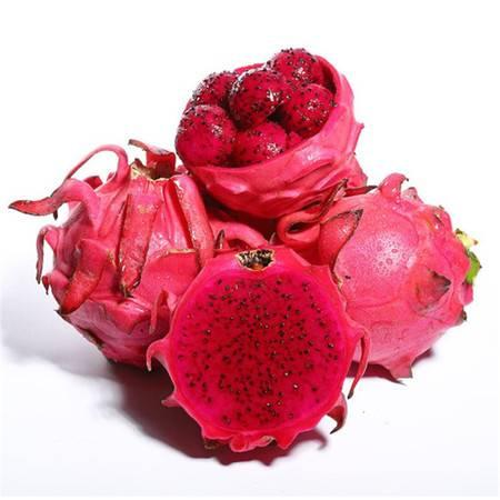 【领券立减5元】红心火龙果5斤包邮 红肉火龙果金都一号当季新鲜水果