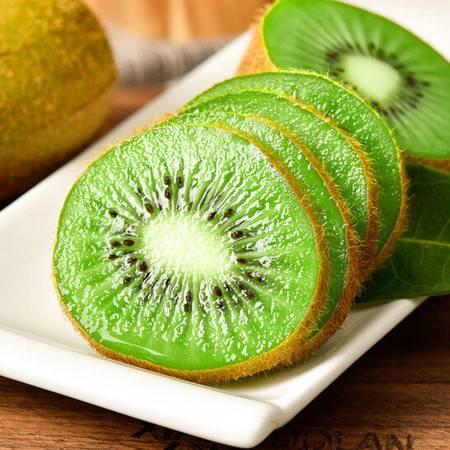 四川绿心奇异果猕猴桃 3斤/5斤 新鲜水果
