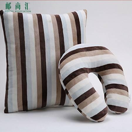 金丝莉   罗马假日休闲系列抱枕+U型枕(仅限南阳地区积分兑换)