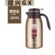 【许昌邮政积分兑换】rf-11 保康咖啡壶BKC-024-200