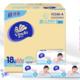 维达/Vinda 婴儿抽纸 3层150抽软抽面巾纸*18包纸巾 (中规格) 整箱销售 赠童巾1条