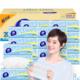 维达/Vinda 细韧抽纸 3层120抽*20包 软抽面巾纸餐巾纸(小规格)整箱销售
