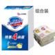 J.June 小熊卡通童巾*2条+香皂混合四块装*1盒  (味道及颜色随机)