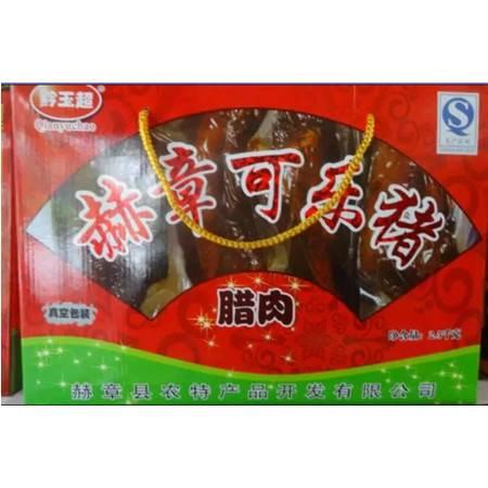顾创绿野 毕节赫章畅匀可乐猪   500g 贵州省内包邮