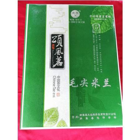 纳雍大自然茶叶