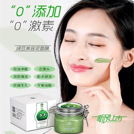 玉蓉方 绿豆美容泥面膜220g/瓶