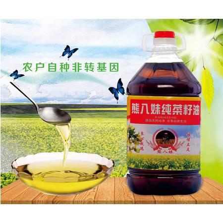 黔南 长顺【熊八妹纯正菜籽油】绿色良心油 2L/瓶*2瓶  贵州省内包邮