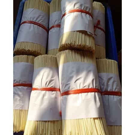 贵州铜仁江口农家自产桐壳碱 鸡蛋面 4斤装省内包邮