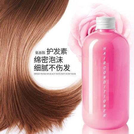 【正品】氨基酸洗发水护发素男女控油去屑止痒无硅油顺滑柔顺