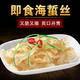 【锦州馆】锦州即食海蜇丝180克x3袋  口味随机发送