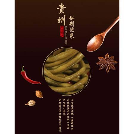 安屯 贵州秘制泡菜 480g/袋 省内包邮【复制】