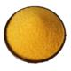 【邮政扶贫】农家自产玉米椮 玉米碴 玉米渣 玉米碎 煮粥杂粮